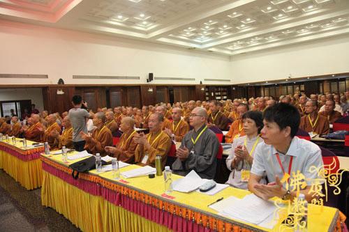 厦门市佛教协会第九届理事会常务理事和理事名单