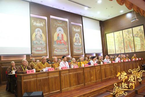 厦门市佛教协会第九届理事会名单